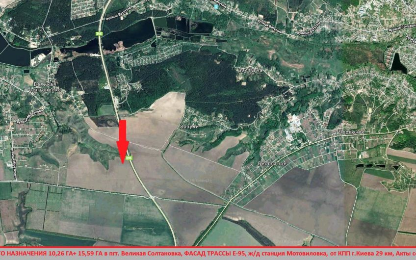 Продажа земли коммерческого назначения в с.Великая Солтановка