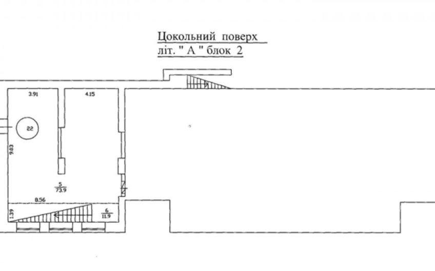 Комерційне приміщення широкого спектру  призначення. Центр.