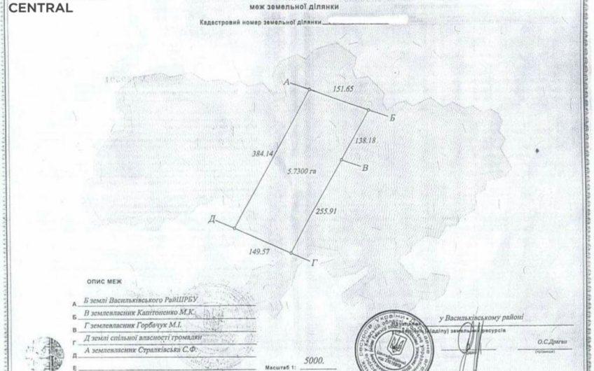 Продажа / Земля промышленного назначения / c.Крушинка