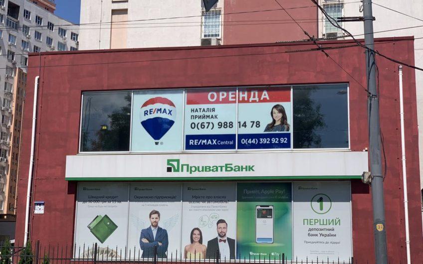 Аренда / Торговая площадь / ул. Эрнста Федора, Соломенка, г. Киев