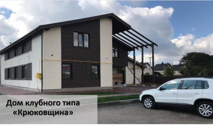 Продажа / Дом / ул. Садовая